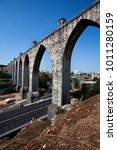"""Small photo of The largest aqueduct is """"Free Waters"""". Lisbon's business card. Added to the Guinness Book of Records"""