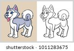 siberian husky dog pet animal... | Shutterstock .eps vector #1011283675