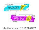 flat linear promotion ribbon... | Shutterstock .eps vector #1011289309