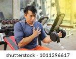 men health care fitness ... | Shutterstock . vector #1011296617