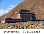 potala palace in lhasa | Shutterstock . vector #1011315265