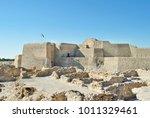 bahrain castle view | Shutterstock . vector #1011329461
