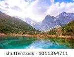 blue moon valley  baishui river ... | Shutterstock . vector #1011364711
