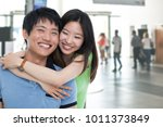 young asian couple in school... | Shutterstock . vector #1011373849