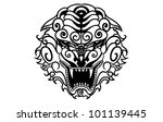 hand drawn tiger's face | Shutterstock .eps vector #101139445