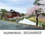 asian women wearing traditional ...   Shutterstock . vector #1011465025