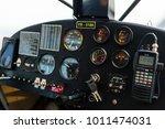 ploiesti  romania   august 11 ... | Shutterstock . vector #1011474031