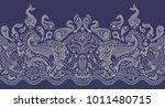 vector seamless pattern.... | Shutterstock .eps vector #1011480715