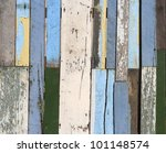Colorful Wooden Plank Wall...