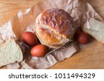 traditional orthodox easter...   Shutterstock . vector #1011494329
