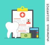 dental insurance  dental care... | Shutterstock .eps vector #1011495925
