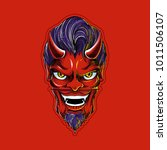 devil man smile | Shutterstock .eps vector #1011506107