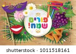 happy purim  translate from... | Shutterstock .eps vector #1011518161