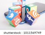 kazan  russia   january 27 ... | Shutterstock . vector #1011569749