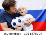 portrait of little boy and his... | Shutterstock . vector #1011575104