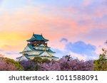 twilight at osaka castle during ... | Shutterstock . vector #1011588091