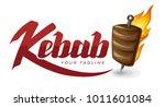 kebab logo design   Shutterstock .eps vector #1011601084
