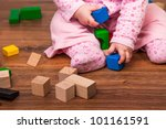 Infant Girl Playing In Room On...