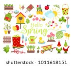 spring and gardening tools... | Shutterstock .eps vector #1011618151
