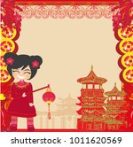 mid autumn festival for chinese ... | Shutterstock . vector #1011620569