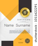 qualification certificate of... | Shutterstock .eps vector #1011622291