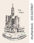 holy kaaba in mecca saudi... | Shutterstock .eps vector #1011625867