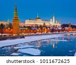 The Grand Kremlin Palace And...
