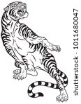 aggressive tiger .black and... | Shutterstock .eps vector #1011680047