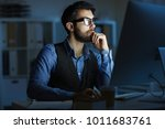 concentrated entrepreneur or... | Shutterstock . vector #1011683761
