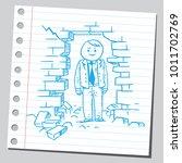 businessman making break... | Shutterstock .eps vector #1011702769