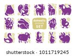 vector collection of flat... | Shutterstock .eps vector #1011719245