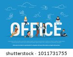 office teamwork and goals... | Shutterstock .eps vector #1011731755
