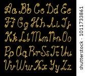 gold 3d letters alphabet.... | Shutterstock . vector #1011733861