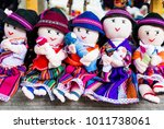 row of rag dolls in traditional ... | Shutterstock . vector #1011738061
