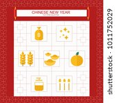 chinese new year | Shutterstock .eps vector #1011752029