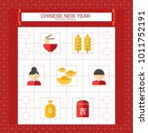 chinese new year | Shutterstock .eps vector #1011752191