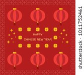 chinese new year | Shutterstock .eps vector #1011752461