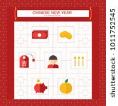 chinese new year | Shutterstock .eps vector #1011752545