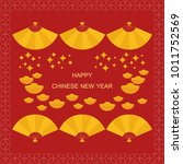chinese new year | Shutterstock .eps vector #1011752569