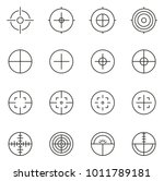 crosshair or sight icons thin...