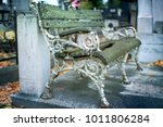 abandoned and weathered... | Shutterstock . vector #1011806284