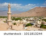 sultan qaboos jama mosque in...   Shutterstock . vector #1011813244