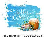 easter card. template with... | Shutterstock .eps vector #1011819235