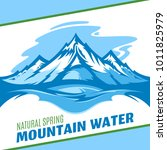 vector ice mountain water logo... | Shutterstock .eps vector #1011825979