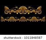 golden  ornamental segment  ... | Shutterstock . vector #1011848587