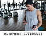 portrait of a guy in a gym...   Shutterstock . vector #1011853135