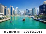 Dubai Marina Skyscrapers  Por...
