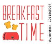 lettering breakfast with...   Shutterstock .eps vector #1011865039