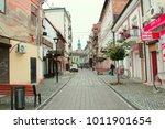ivano frankivsk   ukraine   29... | Shutterstock . vector #1011901654