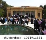 yazd  iran   march 21  2010 ... | Shutterstock . vector #1011911881